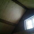 Dach ausgebut
